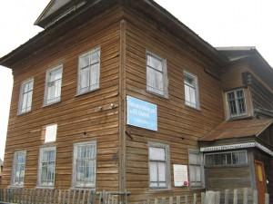 Здание библиотеки-музея