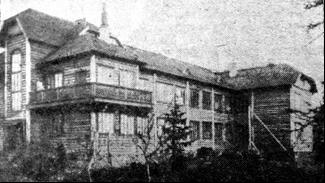 жилой дом