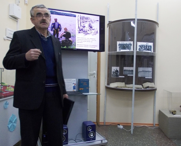 Борис Ильютик
