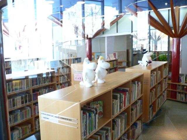 библиотека, зал для детей