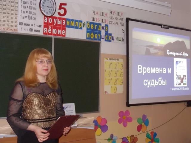 В.Г. Иванова