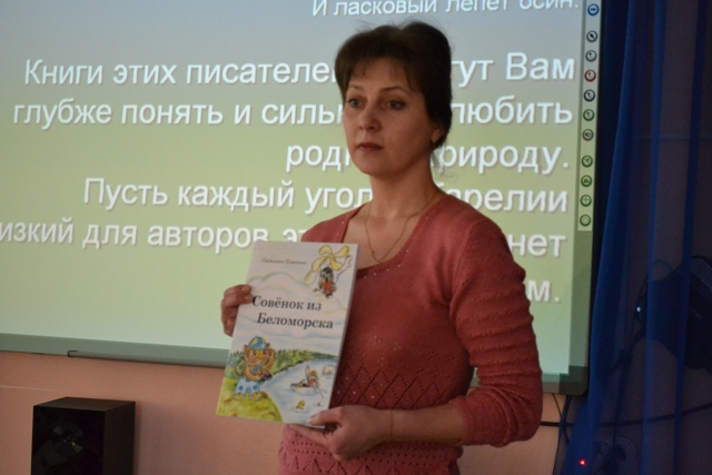 Т.В. Катрич