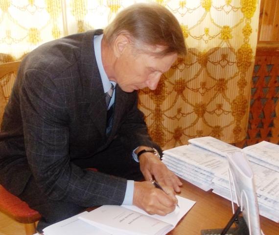 Презентация книги5. 10 июля 2013 г. Фото С.В. Кошкиной