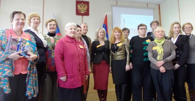 """Участники конференции """"Балагуровские чтения - 2013"""". 22 октября 2013 г."""