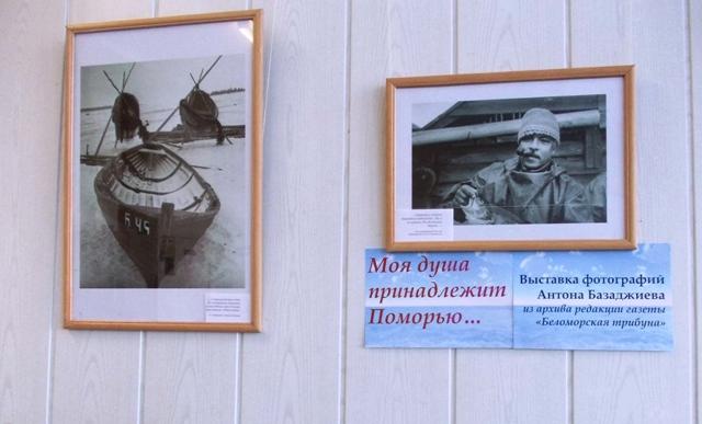 Выставка фотографий А.А. Базаджиева4