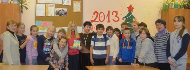 Встреча школьников с Надеждой Васильевой в городе Беломорске, 17 декабря 2013 г. Фото Светланы Кошкиной