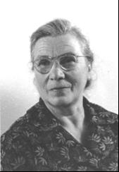 Н. П. Вдовина