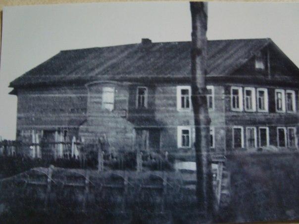 Начальная школа в д.Сальнаволок. Работала с 1933 по 1958 год. Из личного архива Т. В. Каньшиевой
