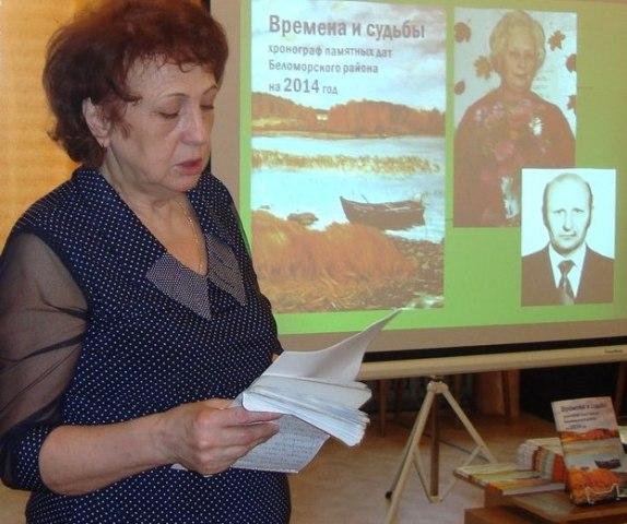 Нина Дмитриевна Абросимова. Фото Т. В. Каньшиевой
