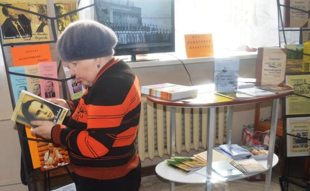 Открытие Года культуры в Беломорске. 16 марта 2014 г. Фото С. Кошкиной
