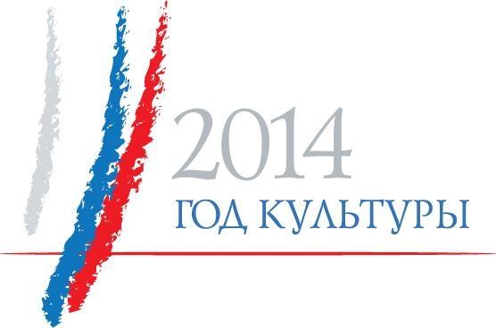 logotip_goda_kul_tury1