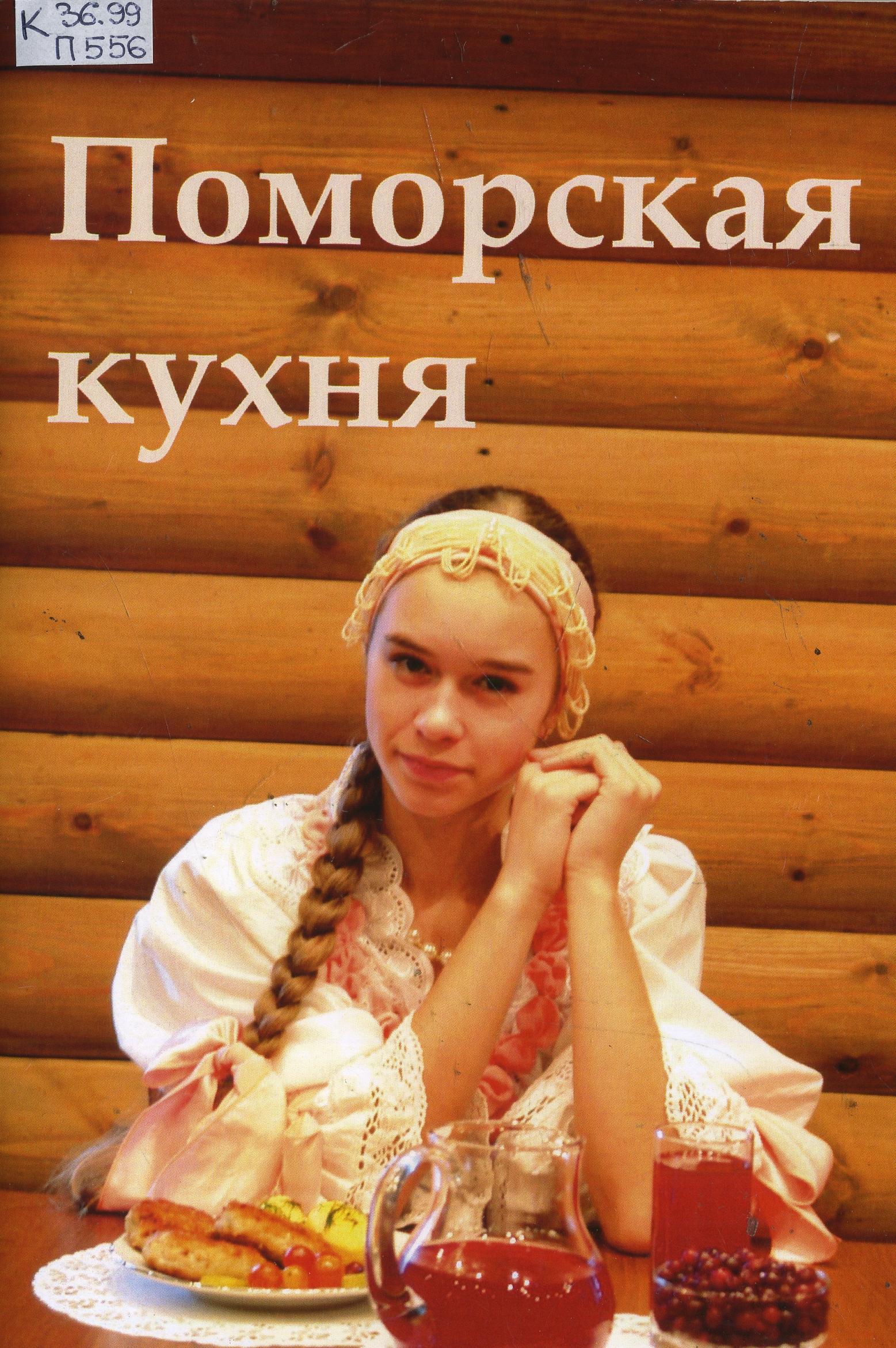 """Выставка """"Книга года 2013"""""""