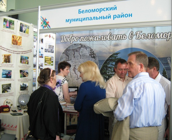 Выставка муниципальных районов. Павильон Беломорского района. Фото О. Степановой