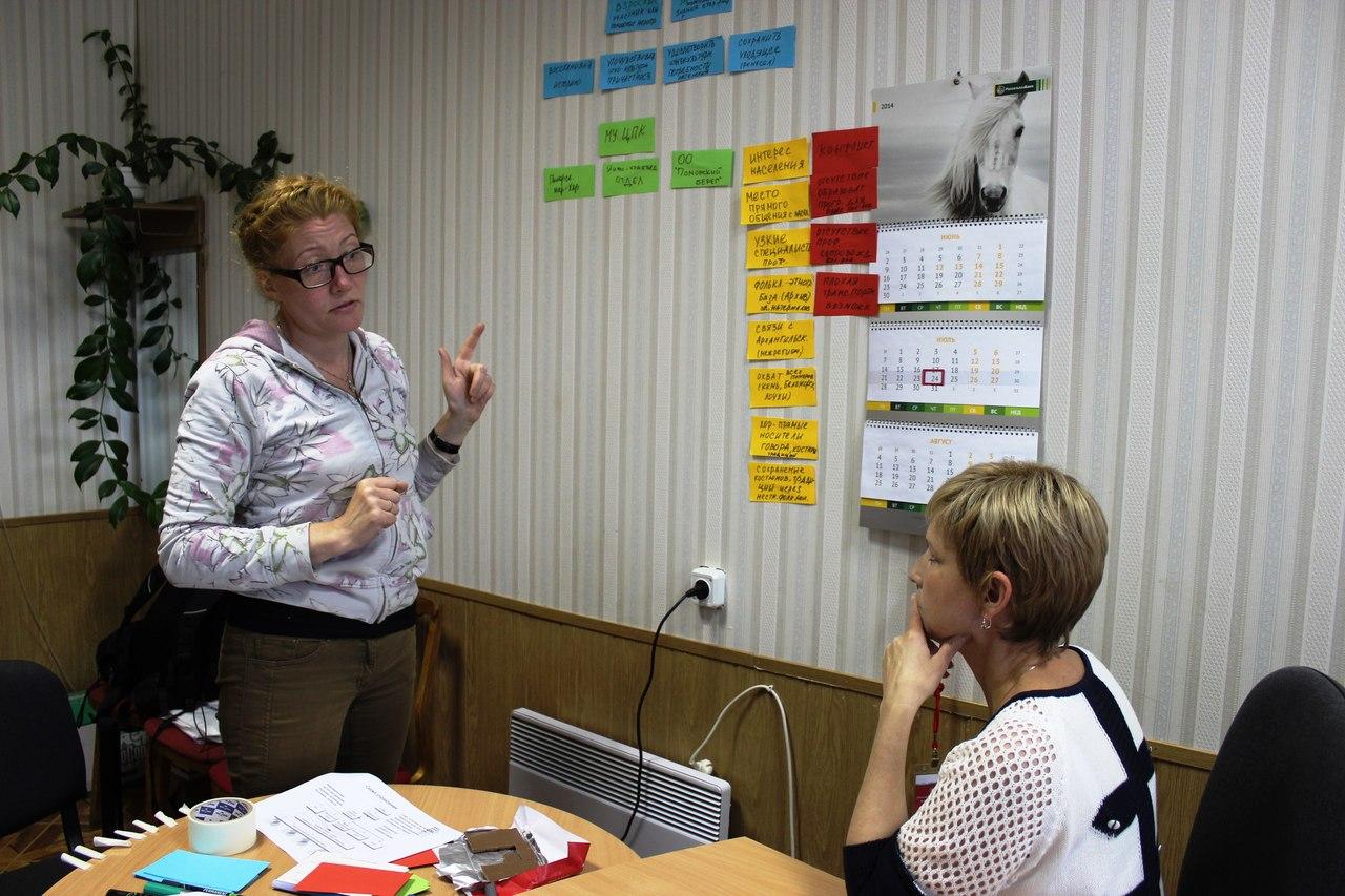 Выездной семинар в г. Беломорске. Фото из архива О. Степановой