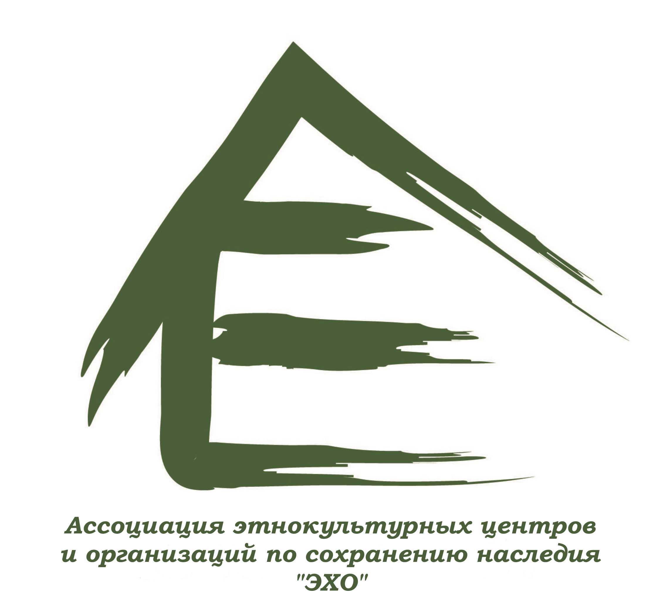 Logo_ЭХО