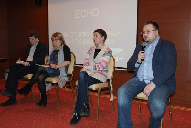 Презентация итогов проекта ЕСНО (8)