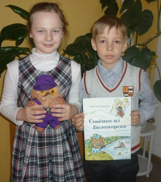 Премьера книги в школах г. Беломорска