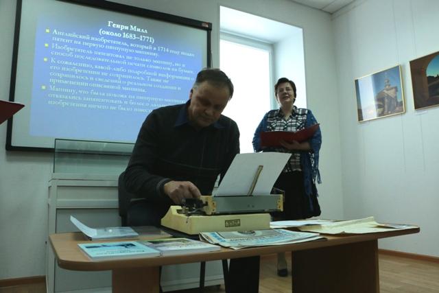 Открытие Года литературы в Центре поморской культуры. 8 февраля 2015 г. Фото В. Дрягуева