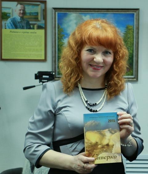 """Презентация литературно-краеведческого альманаха """"Сиверко"""""""