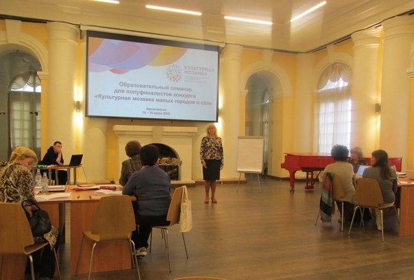 Участников семинара приветствует О.А. Абакшина, заместитель Министра культуры по вопросам культуры и искусства