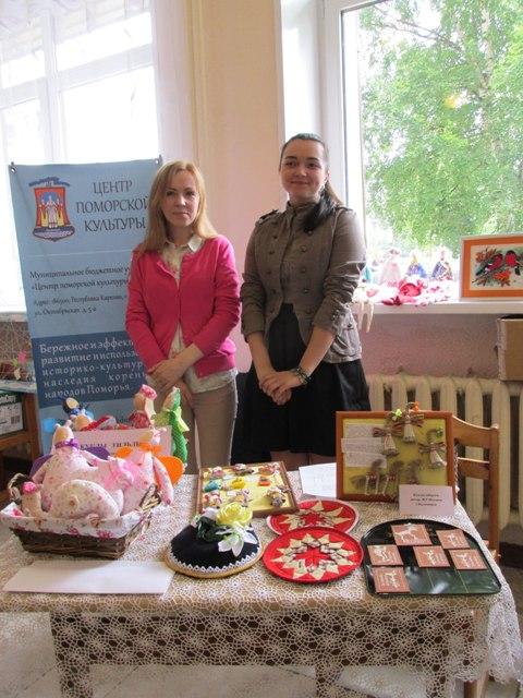 Центр поморской культуры на Дне города Беломорска