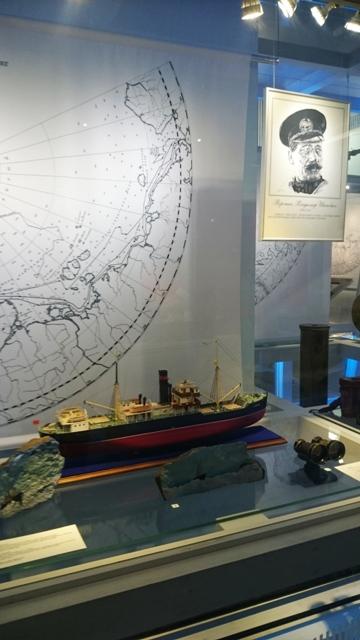 Северный морской музей. Фото С. Кошкиной