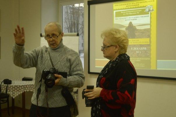 В Центре поморской культуры состоялся мастер-класс по художественной фотографии