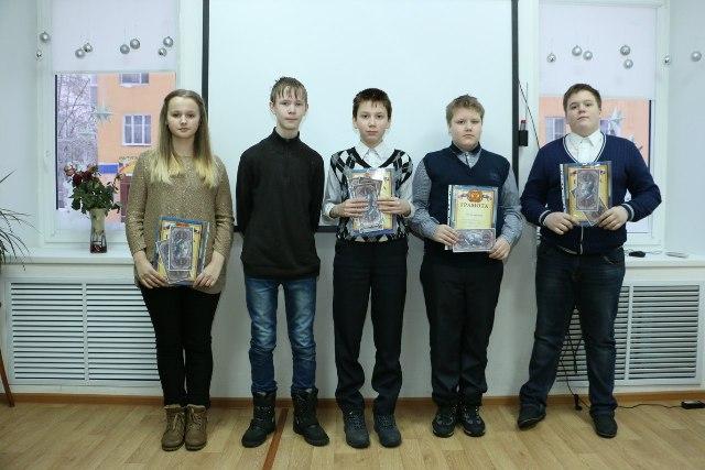 Победители и призеры  конференции