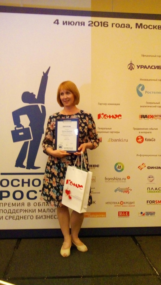 Единственный в республике журнал для туристов «Я люблю Карелию» стал открытием года